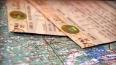 РЖД продает билеты в купе на 2014 год за полцены