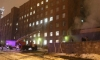 В Петербурге пьяная из мести подожгла больницу, среди погибших – ее муж