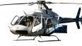 При падении вертолета в Волгу в Нижнем Новгороде погиб л...