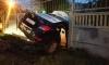 Такси протаранило бетонный забор на улице Калинина