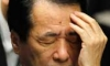 Последствия серии катастроф на АЭС «Фукусима – 1» чуть не стали причиной отставки главы правительства Японии