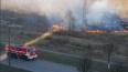 Из-за детских шалостей в Кировске произошел пожар ...