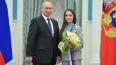 Путин в Кремле вручил награды Олимпийским призерам
