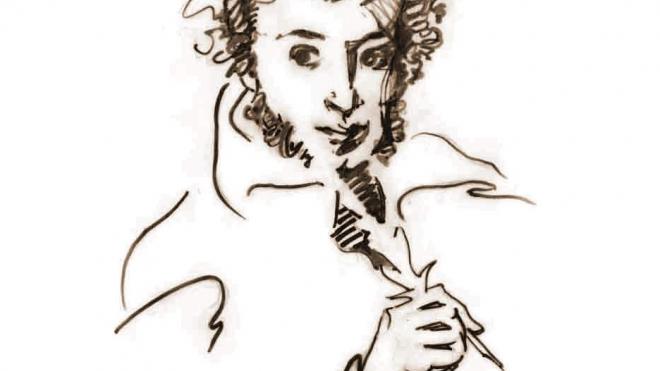 Музыкальный вечер «Поэзия А.С.Пушкина в русской музыке»