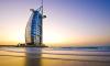 В Дубае запустили государственную криптовалюту
