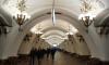В Москве неизвестный преступник устроил поножовщину в метро