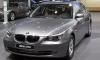 У 25-летней сотрудницы Пенсионного фонда угнали BMW за 3 млн