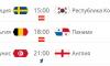 Пятый день ЧМ-2018: анонс матчей, онлайн трансляции