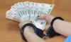 В Ленобласти за получение взятки задержали начальника отдела противодействия коррупции