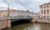 В Петербурге зеленый мост отремонтируют за полмиллиарда рублей