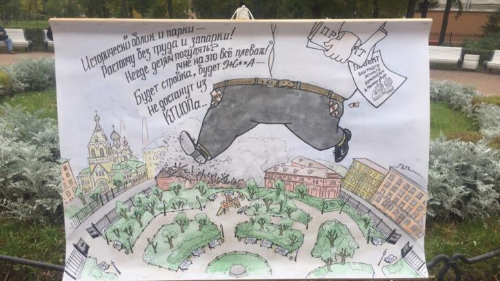 Жители Центрального района Петербурга запустили петицию о моратории на застройку