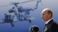 Путин: В Жуковском будет создан национальный центр ...