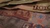 Планку страхования вкладов хотят повысить до 1 млн ...