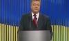 Порошенко пообещал заблокировать свои офшоры при помощи реформ