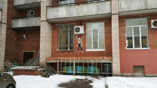 На Художников появилось граффити, посвященное подростковой любви