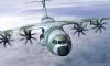 В небе над Норвегией пропал военный самолет