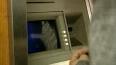 Мужчина получил миллион из-за сбоя в банкомате