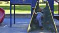 В Воронежской области 10-летний мальчик умер на детской ...