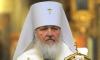 Патриарх Кирилл освятит место под закладку нового храма в Гатчинском районе