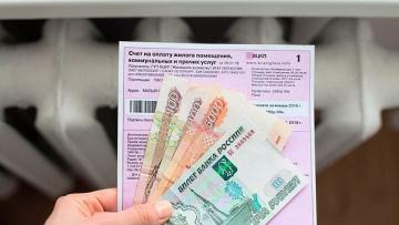 Сегодня в Петербурге начинают действовать новые тарифы на услуги ЖКХ