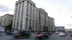 Госдума РФ рассмотрит законопроект о прогрессивном налогообложении  после праздников