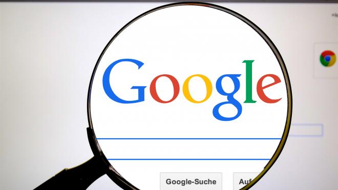 Google отозвала регистрацию неонацистского сайта