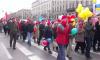 Первомайское шествие ограничит движение в центре Петербурга