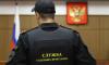 В Петербурге 3400 должникам запретили садиться за руль