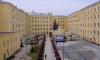 Российский Минкульт открыл парк во дворе Интендантских складов в Петербурге