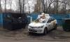 """В Петербурге """"Яндекс Такси"""" забросали отходами за неправильную парковку"""