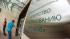 АСВ разработало новую концепцию ликвидации банков