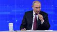 """Путин принял решение отменить участие в форуме """"Реки ..."""