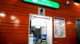 В петербургском метро на неделю приостанавливаются ...