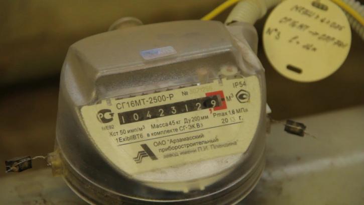 ГУП ВЦКП рассказал о начислении платы за отопление