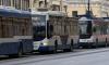 Трамваи и троллейбусы 12 июня изменят маршруты в центре Петербурга из-за фестивалей