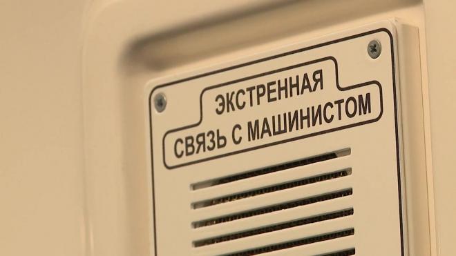 """""""Маяковскую"""" открыли на вход и выход в 13.49"""