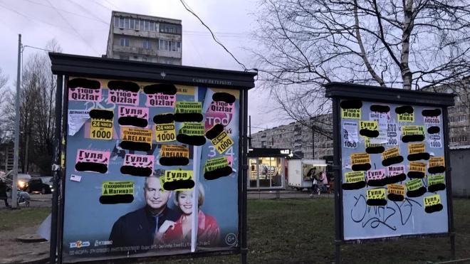 """Петербуржцы поймали с поличным расклейщика объявлений с """"девочками"""" на Дыбенко"""