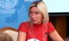 Мария Захарова прокомментироваласитуацию с высылкой россиян из Нидерландов