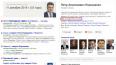 """""""Яндекс"""" похоронил Петра Порошенко"""