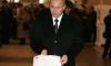 Путин проголосовал на избирательном участке в Академии наук
