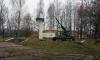 Пьяный вандал закрасил памятник героям ВОВ в поселке Морозова