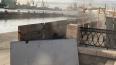 В Петербурге набережную Лейтенанта Шмидта отремонтировали ...