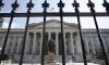Минфин США: санкции против российского долга нежелательны