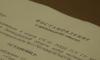 """Полиция Петербурга изымает документы во время обыска в """"РКС-Энерго"""""""