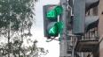 Петербуржцам раскрыли секрет загадочных букв на светофор...
