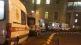 У Мариинской больницы заметили очередь из машин скорой ...