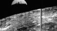 Готично: NASA показало первую фотографию Земли, снятую ...