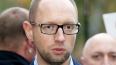 Украинцы предложили пристроить безработного Яценюка ...