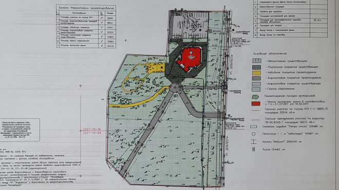 Представлен план благоустройства Южно-Приморского парка