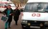 В Краснодарском крае перевернулся автобус с детьми: есть пострадавшие